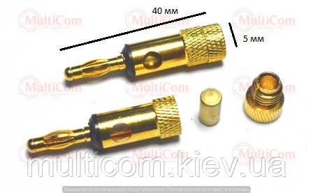 """01-04-004BK. Штекер акустичний """"Banan"""" 4мм під кабель, корпус метал, золотистий, чорна вставка"""