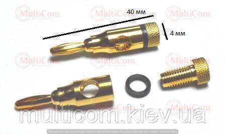 "01-04-005BK. Штекер акустичний ""Banan"" 4мм під кабель, корпус метал, золотистий, чорна смуга"