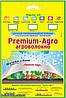 Агроволокно Premium-agro P-17. 3,м-10м. Агроволокно плотность 17.