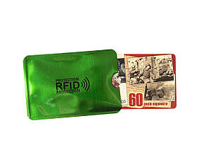 RFID чехол для защиты банковской карты от радио—сканирования, фото 2