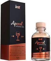 Intt Cotton Aperol Gel - массажный гель апероль, 30 мл