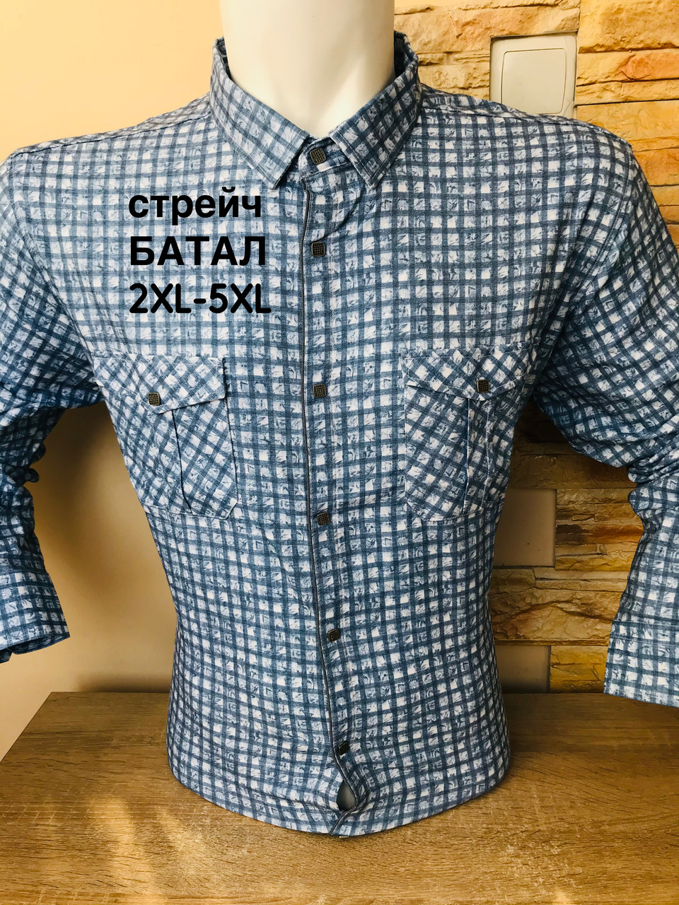 Батальна  сорочка довгий рукав Amato в клітку