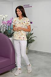 Жіночий медичний костюм Асія жовтий 44-54