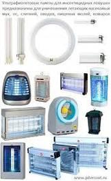 Лампы разных типов