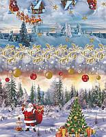 Клейонка на флізеліновій основі Mirella Новий Рік