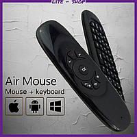 Пульт клавиатура, аэро мышка Air Mouse C120 для Android TV Smart с гироскопом и русской раскладкой.