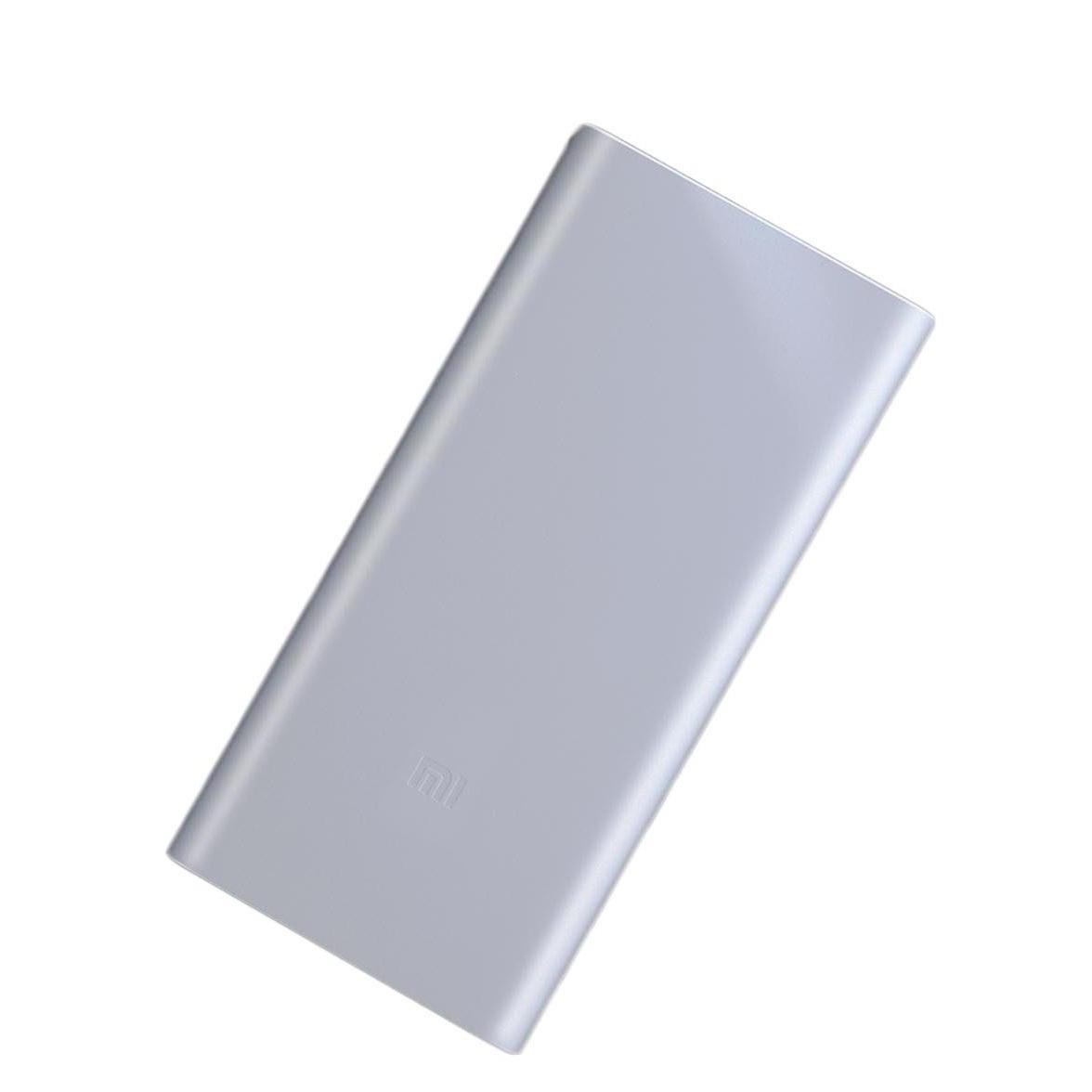 Зовнішній акумулятор Xiaomi Mi Power Bank 2i/2s Silver 10000mAh (PLM09ZM-SL)