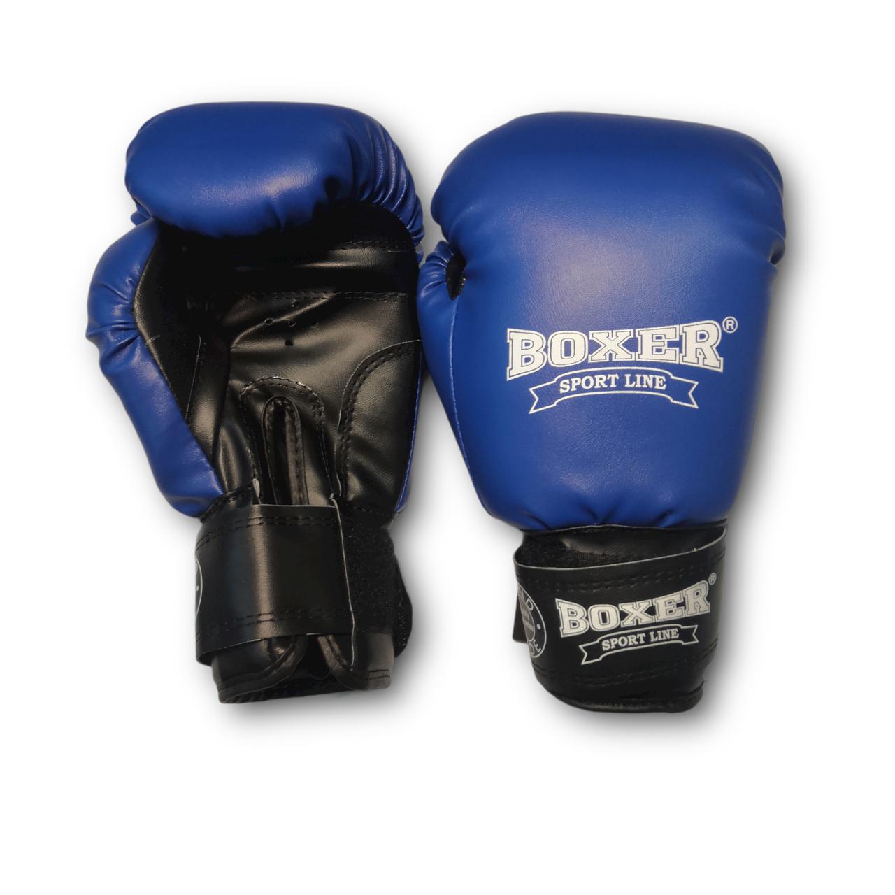 Боксерские перчатки 10 оz кожвинил Элит, синие BOXER