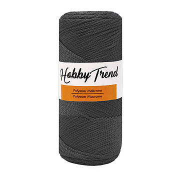 Полипропиленовый шнур Макраме Hobby Trend. Антрацит. 200г, 230м, 2-3 мм