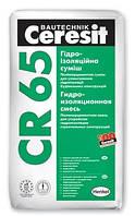 Гидроизоляционная смесь Ceresit CR 65 (25кг)