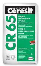 Гідроізоляційна суміш Ceresit CR 65 (25кг)