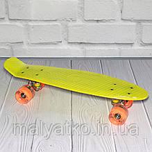 Скейт (пенні борд) Penny board зі світними колесами ЖОВТИЙ і ПОМАРАНЧЕВІ колеса арт. 0355