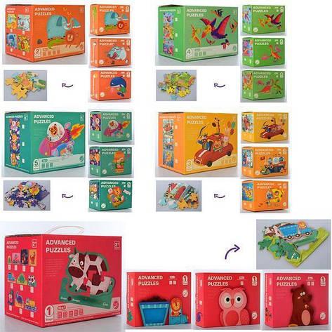 Деревянная игрушка Пазлы MD 2632 (16шт) животные/транспорт, 5видов, в кор-ке, 22-17-14см, фото 2