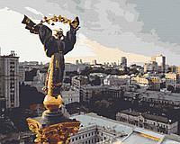 Картина за номерами ,Незалежність    (40х50)   (RB-0279), фото 1