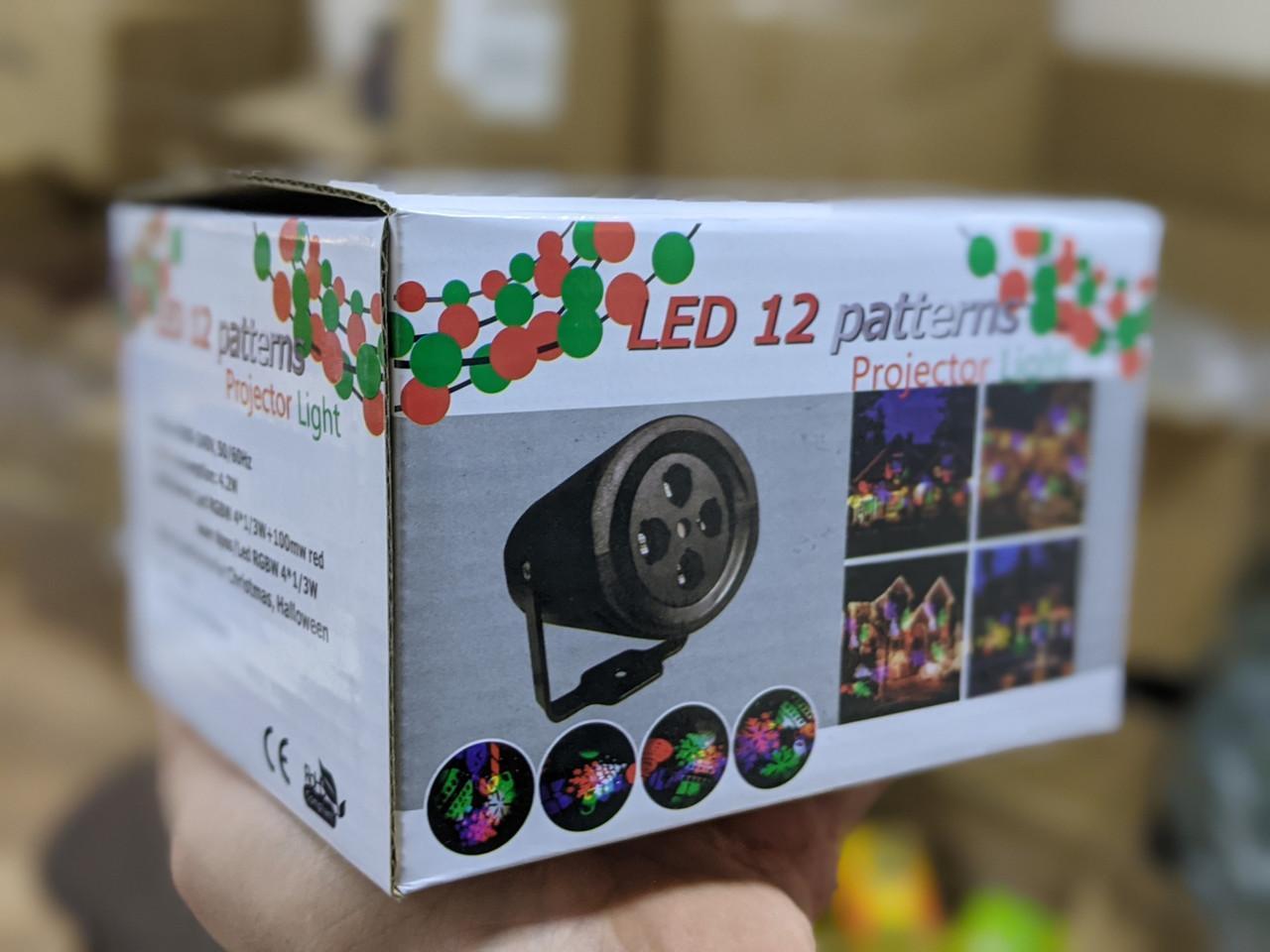 """Проектор комнатный 4 режима LED Projection Light """"Новый Год"""""""