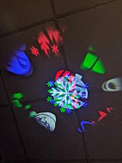 """Проектор комнатный 4 режима LED Projection Light """"Новый Год"""", фото 3"""