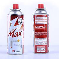 """Газ Бутан """"MAXSUN"""" 220гр/Клапан захисту (Корея) Червоний CRV"""