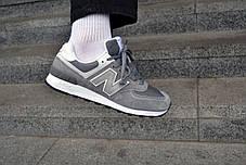 Чоловічі кросівки New Balance 574 Grey ( Репліка ), фото 2