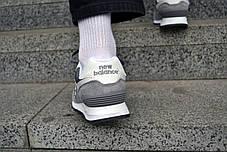Чоловічі кросівки New Balance 574 Grey ( Репліка ), фото 3