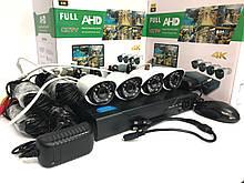 Комплект, система видео наблюдения PROVISION Регистратор + 4 металлических камер AHD\2mp\4Ch TK-110