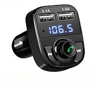 ФМ модулятор FM трансмиттер CAR X8 с Bluetooth MP3 USB, фото 1