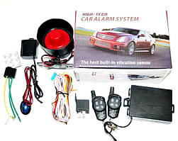 Автосигнализация 12 V high tech