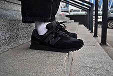 Кросівки чоловічі Нью Беланс 574 Triple Black замшеві підошва піна Репліка, фото 2