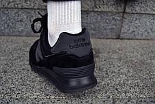 Кросівки чоловічі Нью Беланс 574 Triple Black замшеві підошва піна Репліка, фото 3