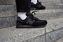 Кроссовки мужские New Balance 574 Нью Беланс 574 Triple Black  Реплика, фото 2