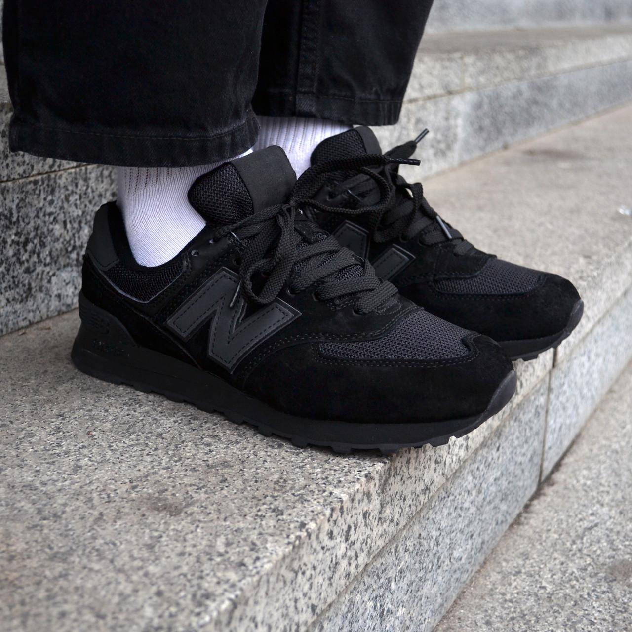 Кросівки чоловічі Нью Беланс 574 Triple Black замшеві підошва піна Репліка