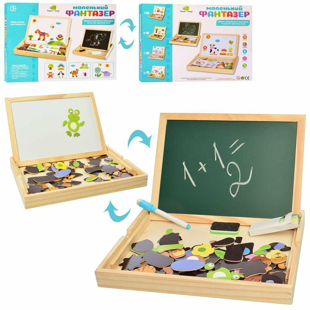 Развивающая доска двухстороннаяя для детей. Деревянная игрушка Набор первоклассника MD 2083