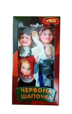 """Домашній ляльковий театр """"ЧЕРВОНА ШАПОЧКА"""" (4 персонажа) B069, фото 2"""