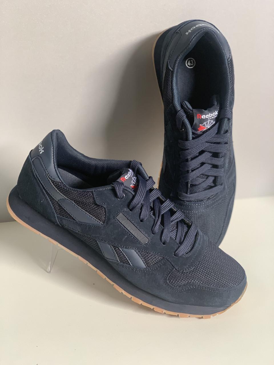 Спортивные кроссовки мужские
