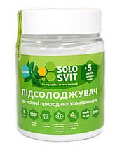 Підсолоджувач Stevia 200г ТМ SoloSvit