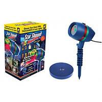 Лазерный проектор для дома Star Shower Motion
