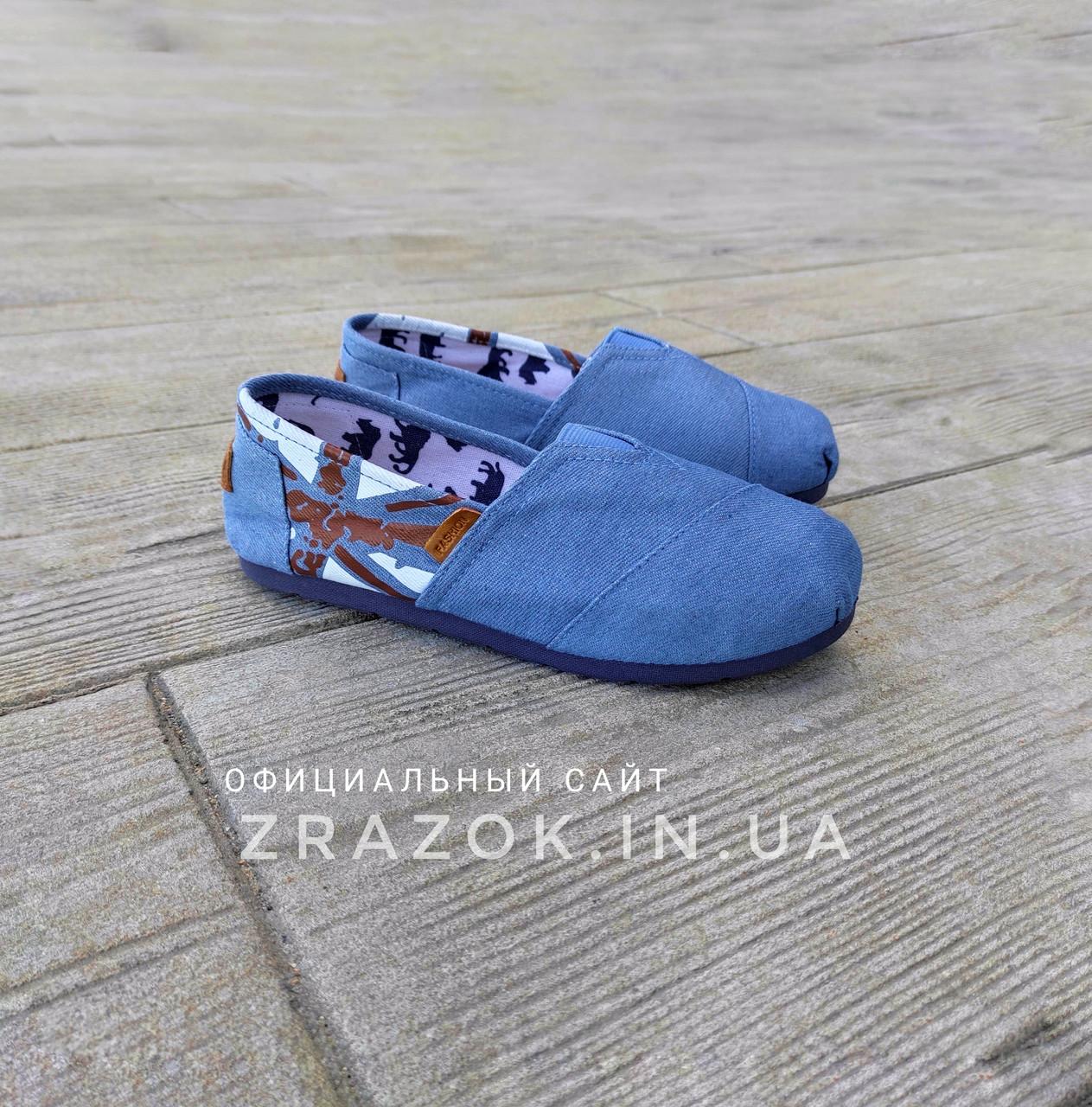 Джинсові сліпони мокасини жіночі сині блакитні тканинні літні легкі