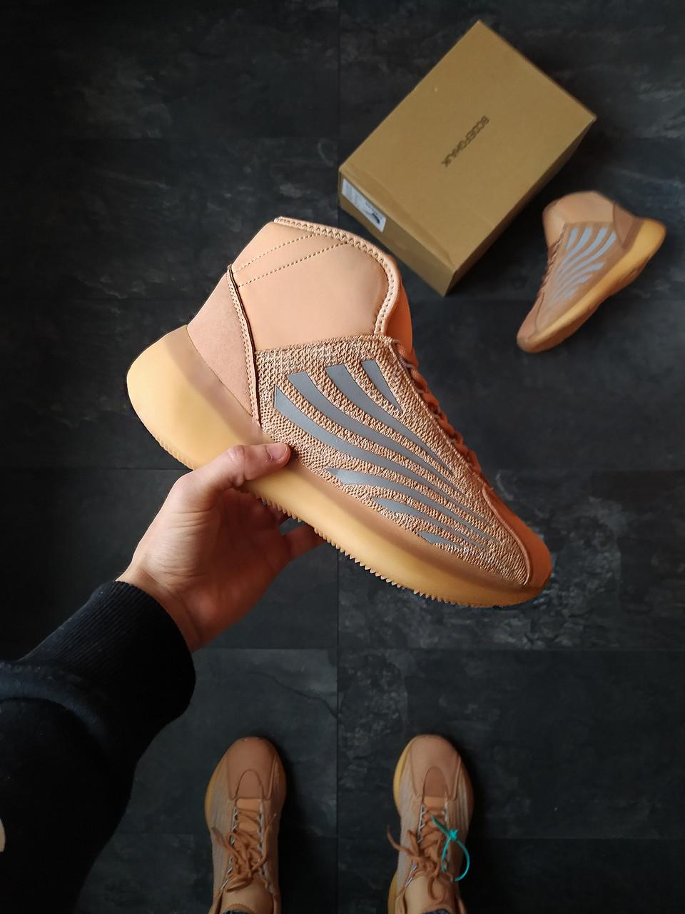 Мужские кроссовки Yeezy Basketball Quantum Бежевые