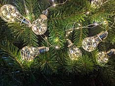 Ретро лампочки гирлянда проволока Капля Росы 4 м, 70 LED, 10 ламп, от сети 8 режимов