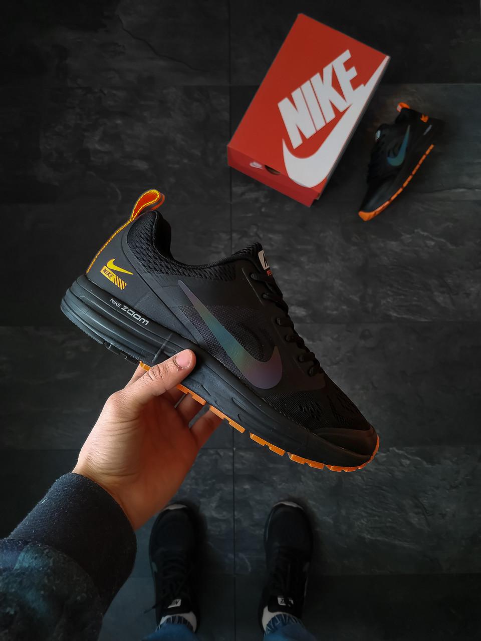 Мужские кроссовки Nike  Pegasus рефлективные