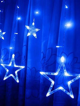 Гірлянда фіранка зірочки світлодіодна 2,5 м, синій, від мережі, фото 2