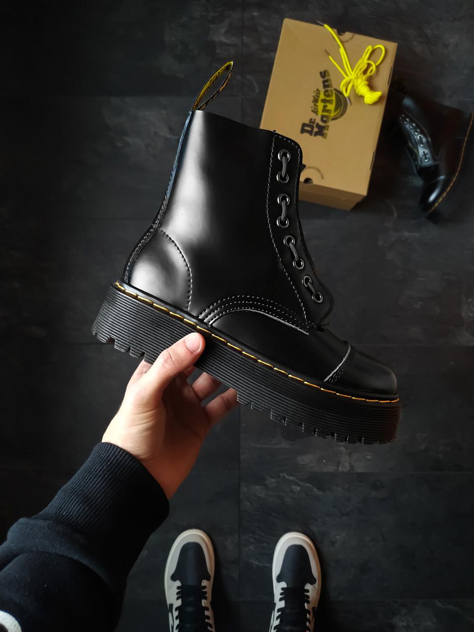 Женские ботинки  Dr. Martens Jadon с молнией Черные