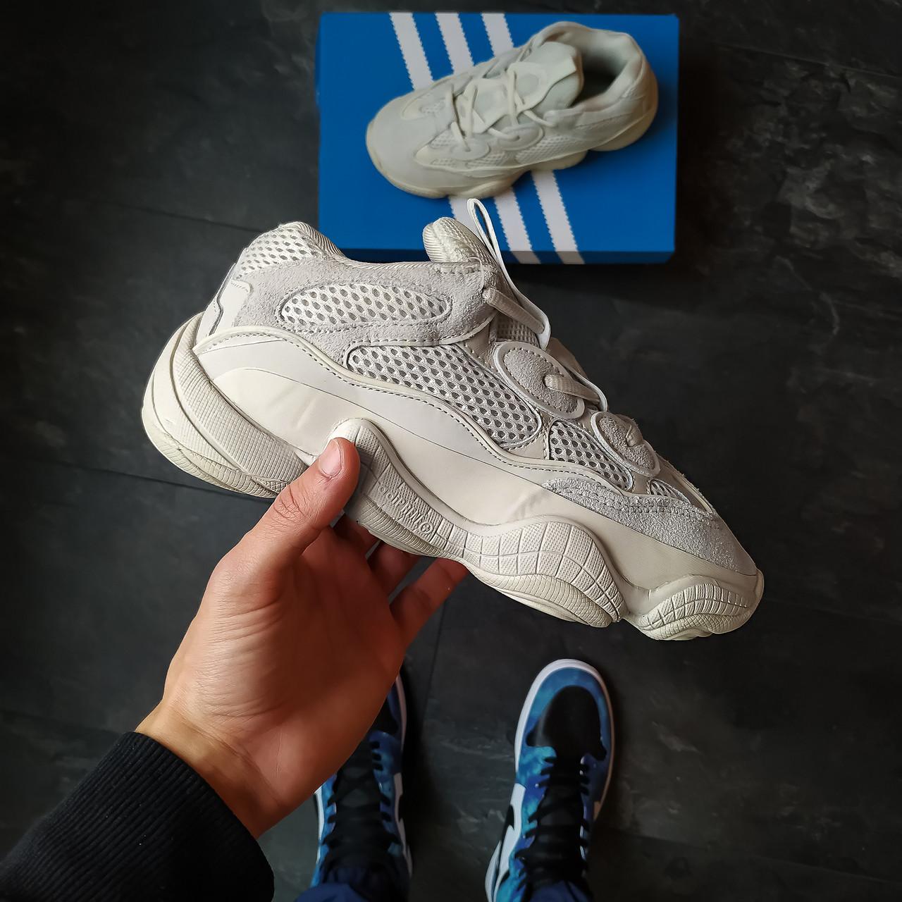 Женские кроссовки Adidas Yeezy Boost 500 бежевые