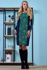 Трикотажне жіноче плаття великих розмірів (2010-2008-2009-2011 svt)