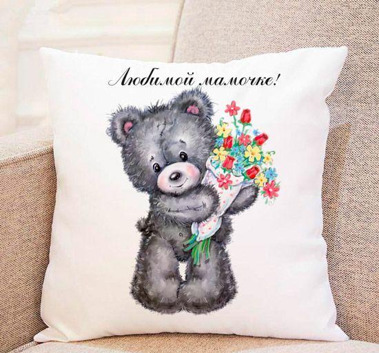 """Подушки для любимых – трогательный подарок любимому человеку, 35*35 см """"Любимой мамочке"""""""