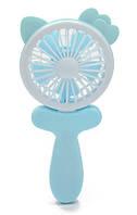 Аккумуляторный ручной (настольный) мини вентилятор с ушками Handy Mini Fan CS1192 Голубой