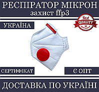 Маска-респиратор FFP3 Микрон с клапаном выдоха защитный респиратор ФФП3 для лица противовирусный