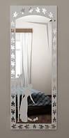 Зеркало 110х55 см