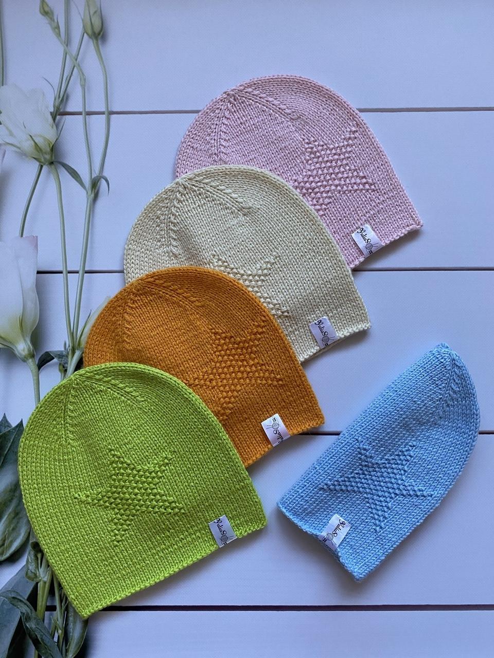 Демисезонная детская вязаная шапка для девочки и мальчика весна осень ручной работы.