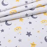 """Відріз фланелі """"Сплячі зірки, місяці і хмарки"""" сіро-жовті на білому, розмір 50 * 240 см, фото 2"""