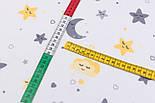 """Відріз фланелі """"Сплячі зірки, місяці і хмарки"""" сіро-жовті на білому, розмір 50 * 240 см, фото 3"""
